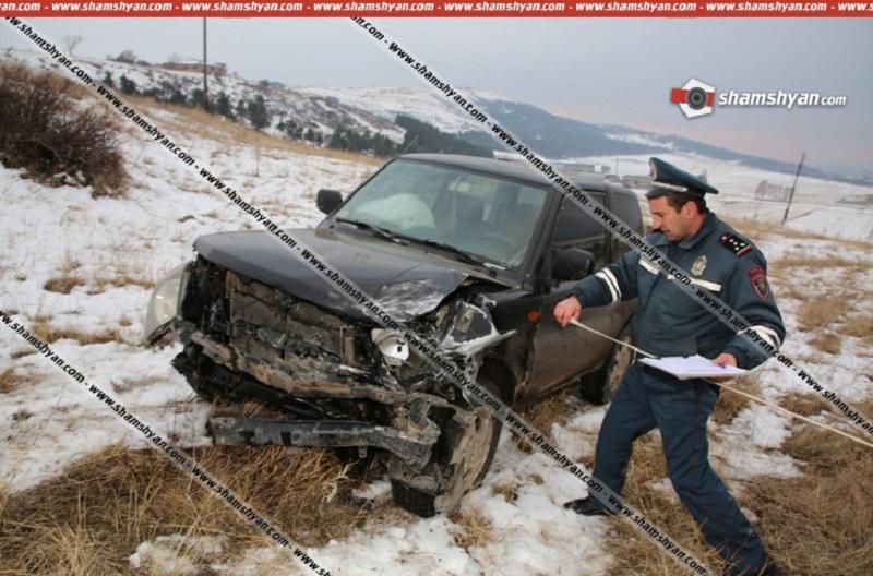 Կոտայքի մարզում տեղի ունեցած ավտովթարի հետևանքով հիվանդանոց տեղափոխված հղի կինը կորցրել է երեխային. վթարի մասնակից վարորդներից մեկը եղել է ոչ սթափ. Shamshyan.com