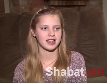 12-ամյա աղջիկը փռշտում է օրը 12 հազար անգամ