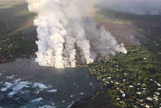 Կիլաուեա հրաբխի լավան նոր տասնյակ տներ Է այրել եւ գոլորշիացրել մի ամբողջ լիճ. USGS