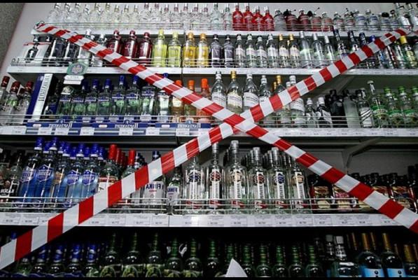 Թուրքմենստանում արգելել են ալկոհոլի վաճառքը