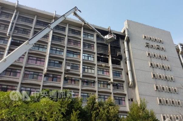 Թայվանում հիվանդանոցում հրդեհի հետևանքով 9 մարդ է զոհվել