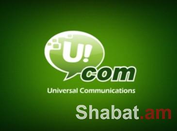 Ucom-ը Orange Armenia-ի բաժնետոմսերի 100 տոկոսը գրավադրել է 3 հայկական բանկերում