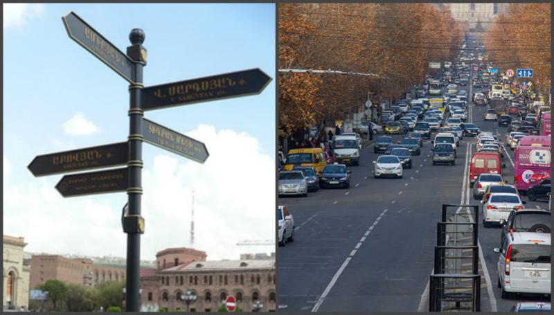 Ֆրանկոֆոնիայի գագաթաժողովի օրերին երկկողմանի փակ փողոցներ կլինեն