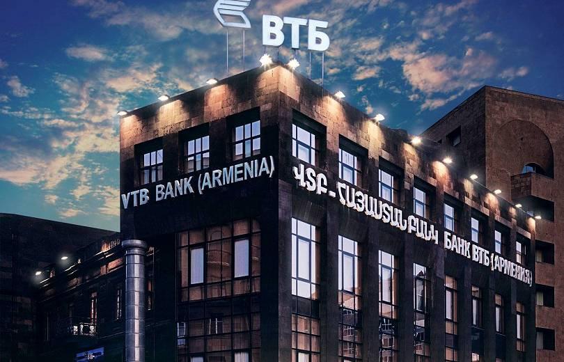 «ՎՏԲ-Հայաստան բանկ» ՓԲԸ-ի շուրջ աղմուկն ուշագրավ զարգացումներ է ստանում.«Ժողովուրդ»