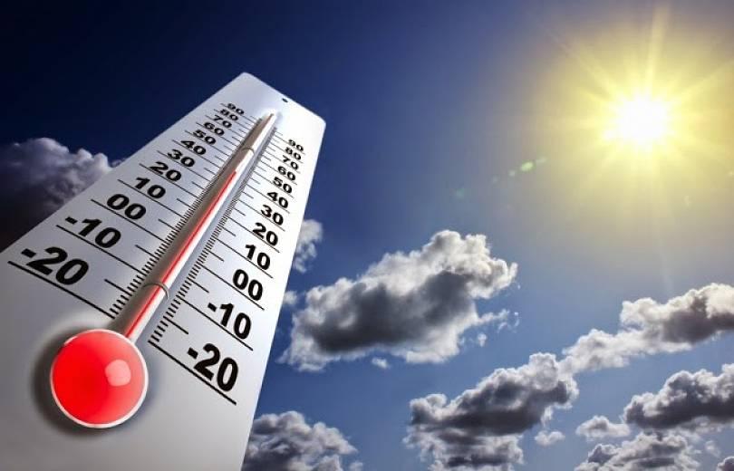 Հայաստանում օդի ջերմաստիճանը 3-4 աստիճանով կնվազի