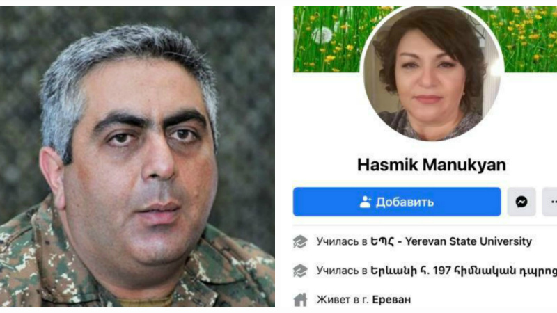 Սա թուրք է. Արծրուն Հովհաննիսյան