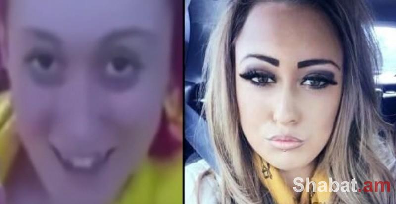 16 տարեկան աղջիկը ակումբից առաջ և հետո