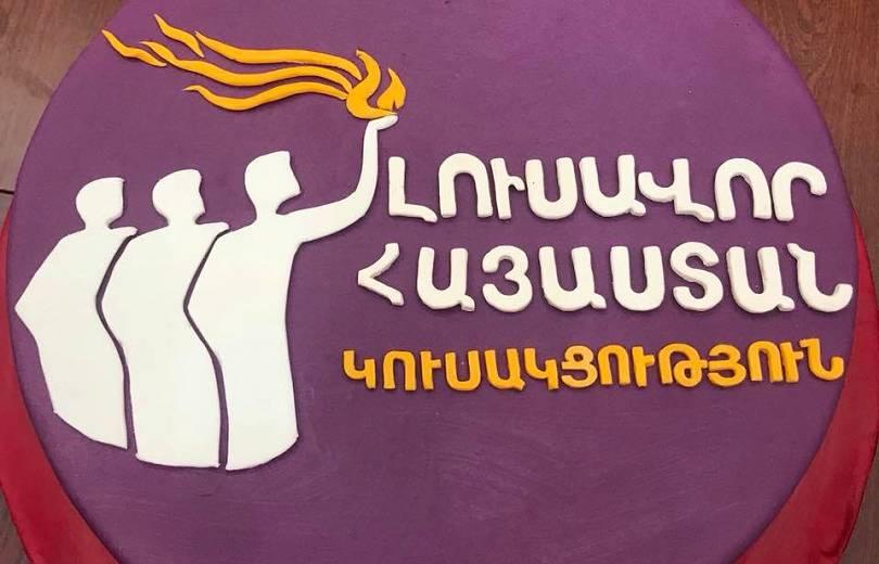 Դավթաշեն վարչական շրջանում բացվել է «Լուսավոր Հայաստան» կուսակցության հերթական գրասենյակը