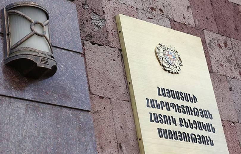 ԴԱՀԿ պաշտոնյաների կողմից առերևույթ հանցագործությունների ևս 4 դեպքով քննություն է տարվում