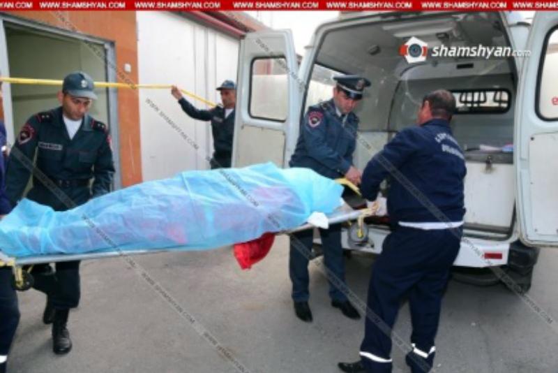 Երևանում 85-ամյա կնոջ դի է հայտնաբերվել շենքի բակում. նախնական վարկածով նա ինքնասպան է եղել