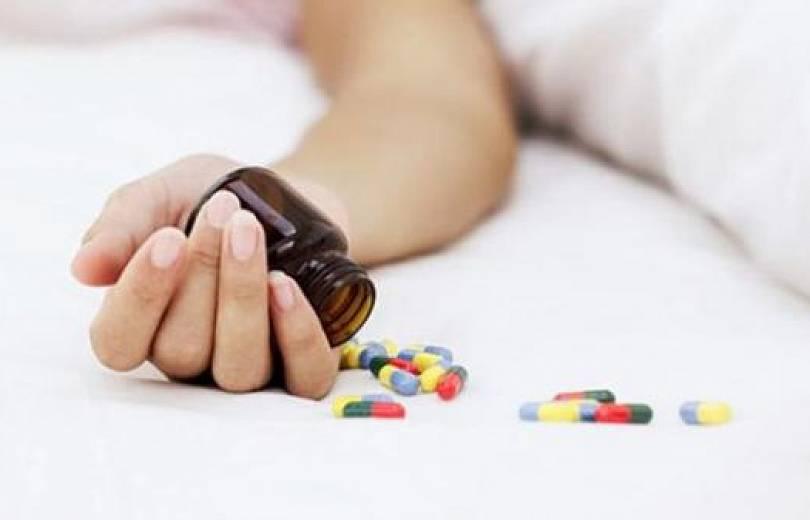 Ինքնավնասման նպատակով օգտագործել է մեծ քանակությամբ դեղահաբեր