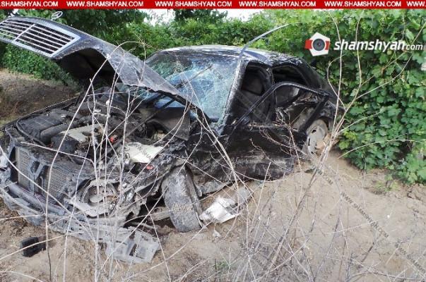 Ավտովթար է տեղի ունեցել Այգեստան գյուղի մոտակայքում. մեկ մարդ մահացել է