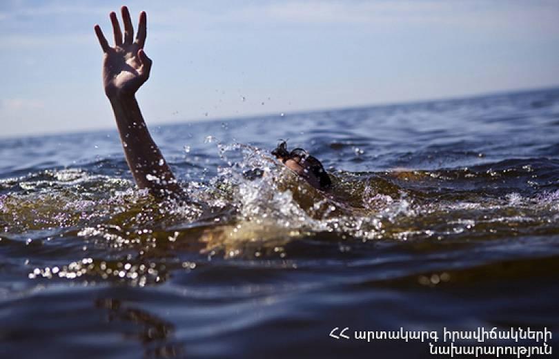 Սևանա լճում քաղաքացին ջրահեղձ է եղել