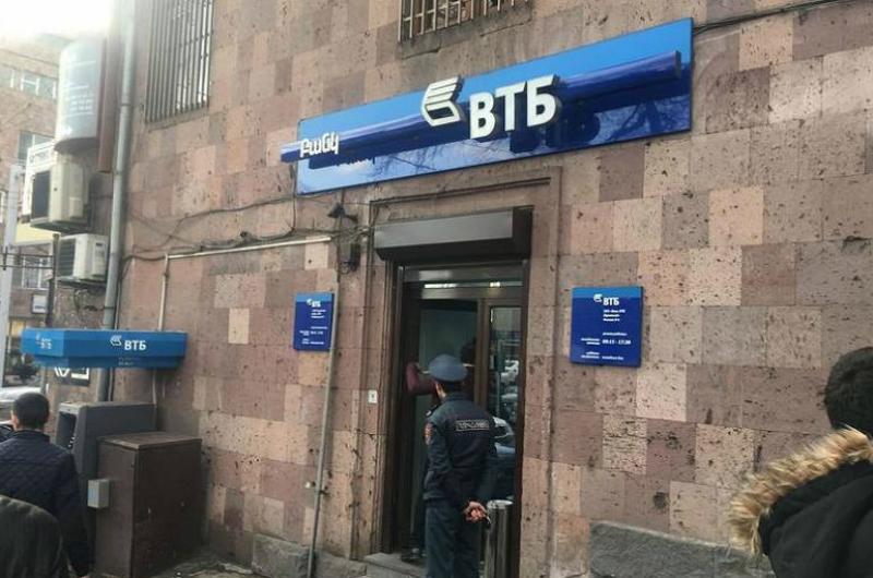 ՎՏԲ բանկի վրա զինված ավազակային հարձակում կատարելու համար 33-ամյա տղամարդուն մեղադրանք է առաջադրվել. գործն ուղարկվել է դատարան