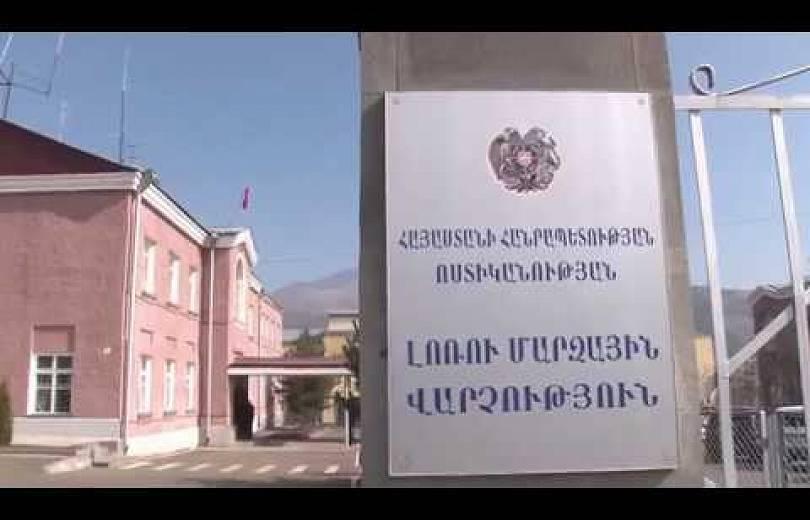 Ձևակերպվել են ապօրինի նպաստներ, իսկ գումարները յուրացվել. Ստեփանավանի տարածքային գործակալության պետին ձերբակալելու որոշում է կայացվել