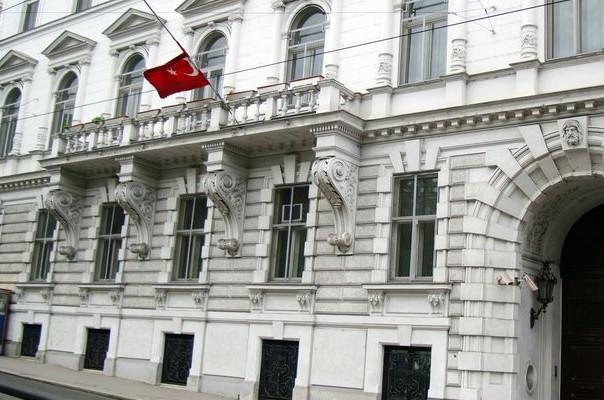 Ամստերդամում անհայտ անձը հարձակվել է Թուրքիայի հյուպատոսության վրա