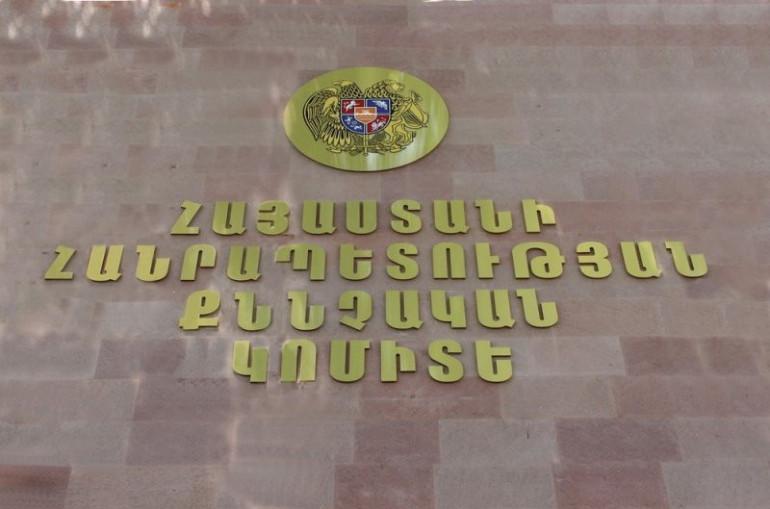 Երևանյան այգում ֆինանսական հարցերի շուրջ վիճաբանություն է առաջացել. մեղադրանք է առաջադրվել ծանր մարմնական վնաս պատճառելու համար. ՔԿ