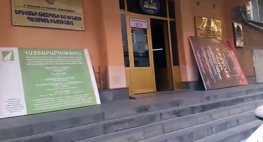 Թատրոնի և կինոյի ինստիտուտի ուսանողները կգիշերեն ինստիտուտում