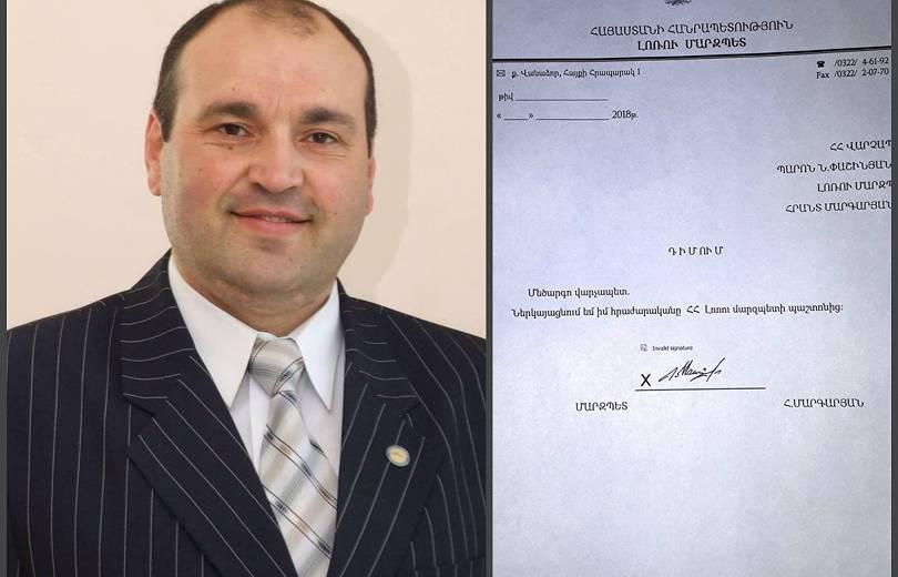 ԲՀԿ-ական մարզպետը  հրաժարականի դիմում է ներկայացրել