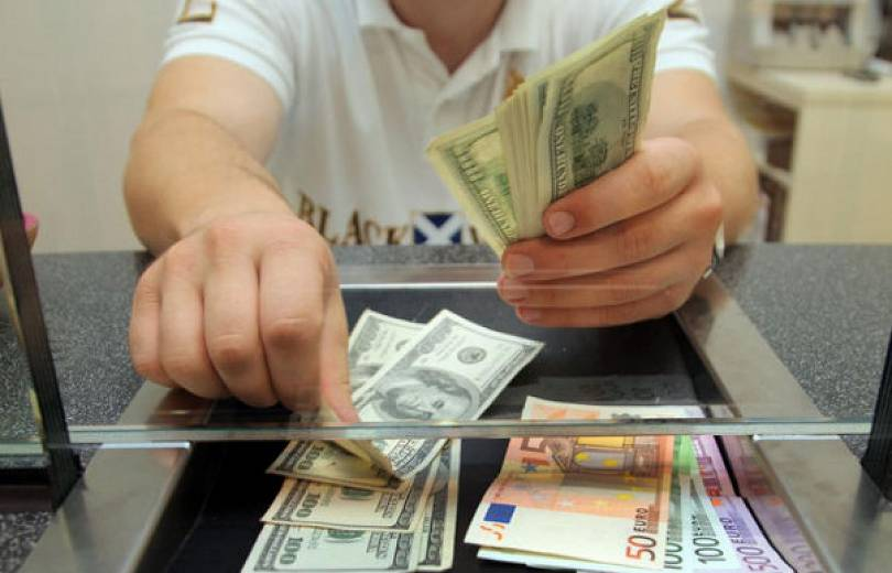 ՀՀ արտաքին պարտքը 3 ամսում նվազել է $58.8 մլն-ով