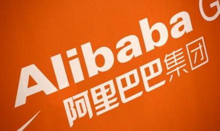 Չինական «Alibaba» ընկերությունը գրանցել է ռեկորդային եկամուտ