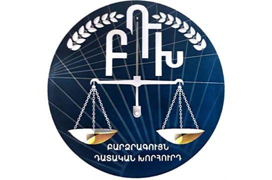 Բարձրագույն դատական խորհրդի դեմ 21 դատական հայց կա. «Ժողովուրդ»
