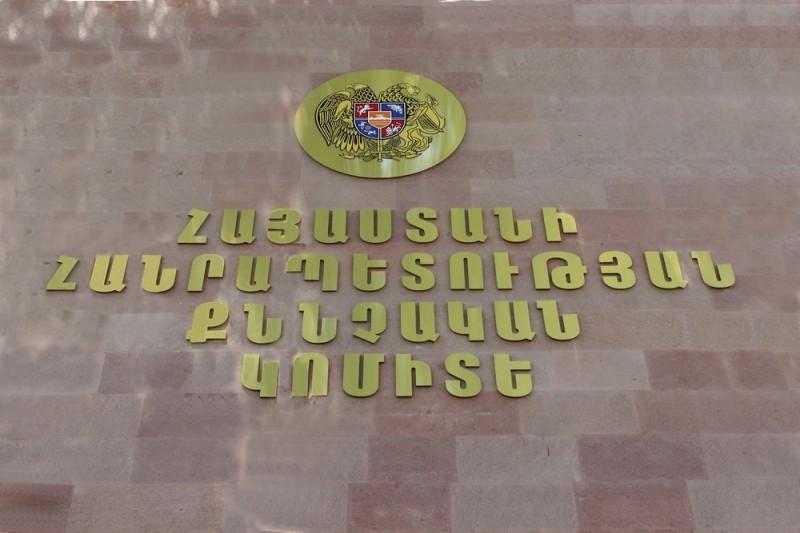 Պետությանը պատճառված վնասը գնահատվել է 587.160.000 մլն. ՀՀ դրամ. չարաշահումներ Ստեփանավանի սոցաջակցության  տարածքային գործակալությունում