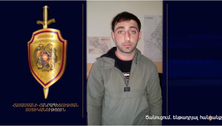 Բացահայտվել են  Արտաշատում տեղի ունեցած ավազակային հարձակումները. տեսանյութ