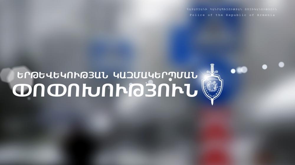 Երթևեկության կազմակերպման փոփոխություն` Երևան քաղաքի Դավիթ Բեկի, Նուբարաշենի և Կուստոյի փողոցների խաչմերուկում
