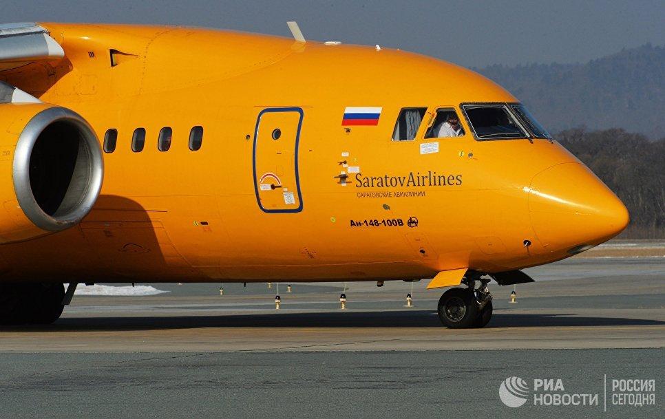 Մոսկվայի մարզում ուղևորատար ինքնաթիռ է կործանվել․ ներսում 71 մարդ է եղել