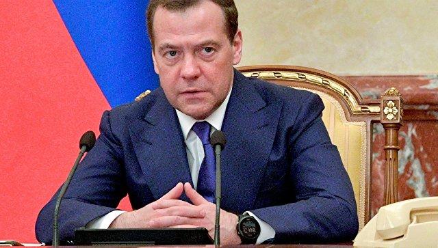 Ռուսաստանը կարող է վերանայել ԱՄՆ-ի հետ առևտրային համաձայնագրերը. Մեդվեդև