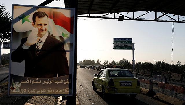 Ինչ է կատարվում Դամասկոսում այս պահին (ուղիղ միացում)
