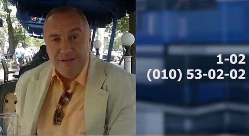55-ամյա Տիգրան Հակոբյանը որոնվում է որպես անհետ կորած (տեսանյութ)
