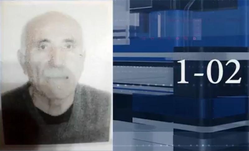 87-ամյա Վազգեն Մարգարյանը որոնվում է որպես անհետ կորած (տեսանյութ)