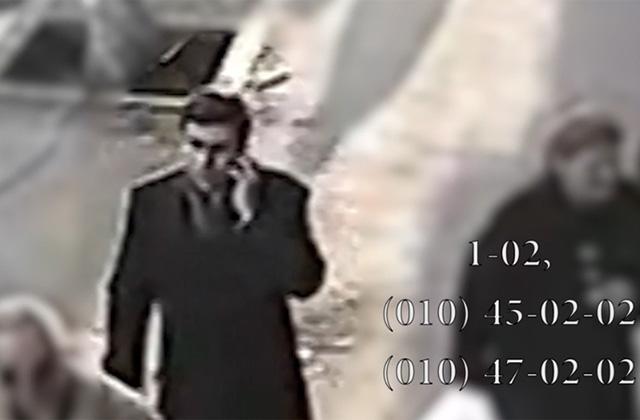 Տեսագրությունում երևացող քաղաքացուն ճանաչողներին խնդրում ենք դիմել ոստիկանություն