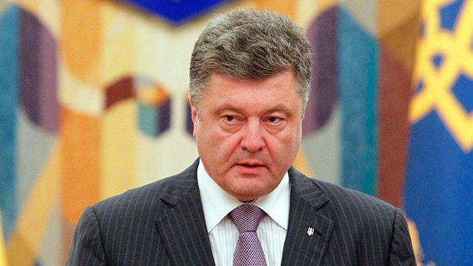 Ուկրաինայի նախկին նախագահը իր բանկային հաշվից հանել է 34 միլիոն դոլար