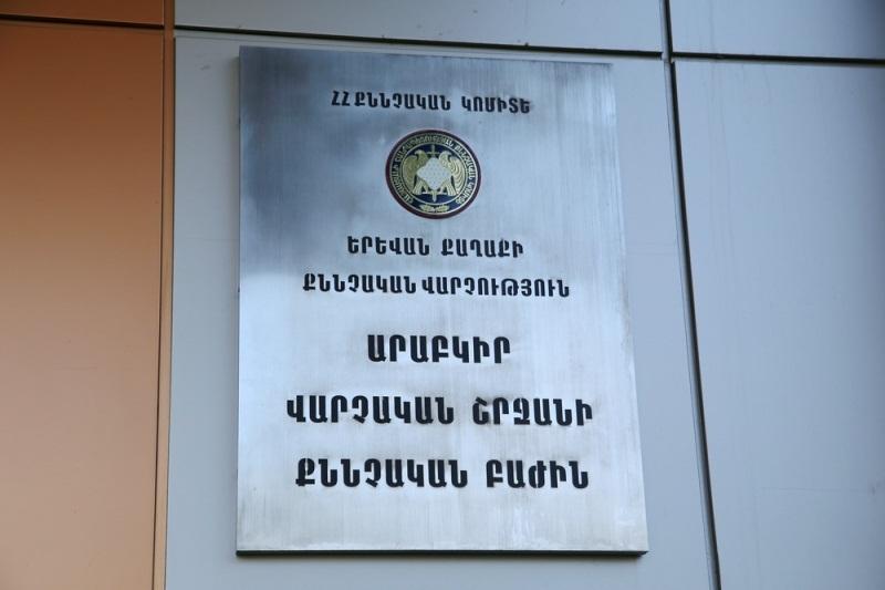 ԱԺ աշխատակազմի անձնակազմի կառավարման վարչության նախկին պետին մեղադրանք է առաջադրվել՝ պաշտոնեական լիազորությունները չարաշահելու համար