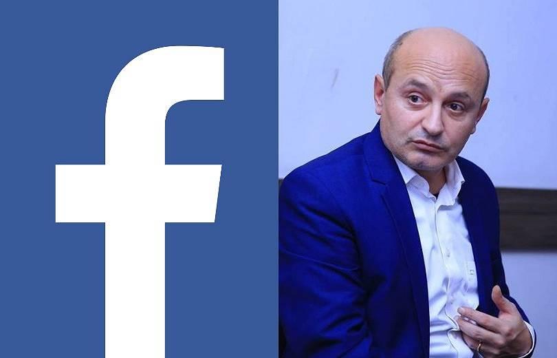 Արգելափակվել է քաղաքագետ Ստյոպա Սաֆարյանի ֆեյսբուքյան էջը՝ հարձակման պատճառով