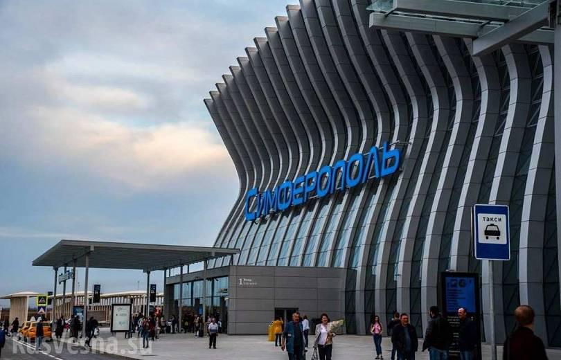 Սիմֆերոպոլի օդանավակայանը անվանակոչվել է Հովհաննես Այվազովսկու անունով
