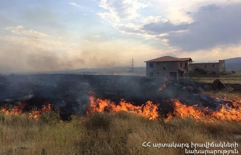 Երեկ ու այսօր ՀՀ տարածքում հրդեհվել է մոտ 31 հա խոտածածկ տարածք