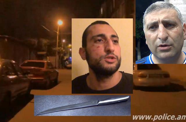 Ոստիկանը հետապնդեց և վնասազերծեց ավազակային հարձակում կատարած դանակավորին. Տեսանյութ