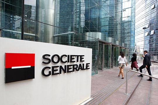 Societe Generale բանկի փարիզյան գրասենյակում հետախուզումներ են եղել օֆշորների գործով