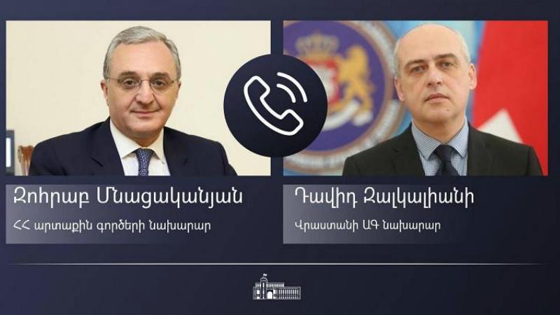 Զոհրաբ Մնացականյանը զորակցություն է հայտնել վրացի գործընկերոջը