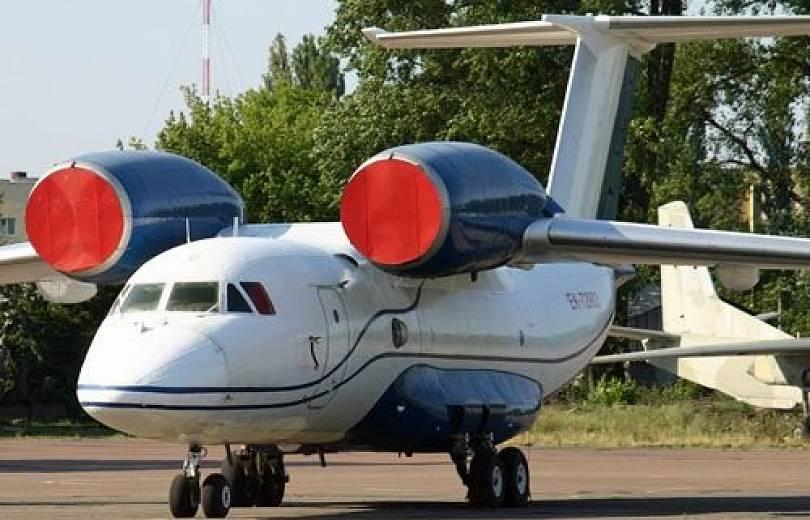 Կոնգոյում վթարի ենթարկված օդանավը հայկական պատկանելություն չունի