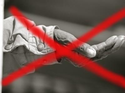 Այսօր Աղքատության դեմ պայքարի համաշխարհային օրն է