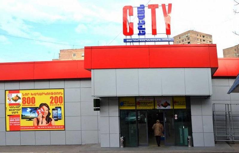 «Երևան Սիթի» սուպերմարկետում կասկածյալ գողը տեղափոխվել է մենեջերի սենյակ, որտեղ հանկարծամահ է եղել