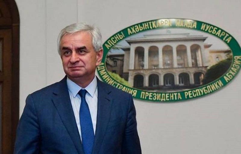Աբխազիայի խորհրդարանը կողմ է քվեարկել երկրի նախագահի հրաժարականի պահանջին