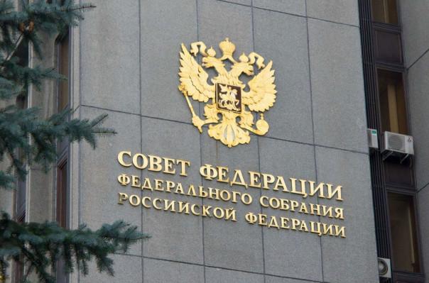 Անհրաժեշտ է անհապաղ անցկացնել խորհրդարանական ընտրություններ. ՌԴ Դաշնային խորհուրդը` ՀՀ-ում ստեղծված իրավճակի մասին