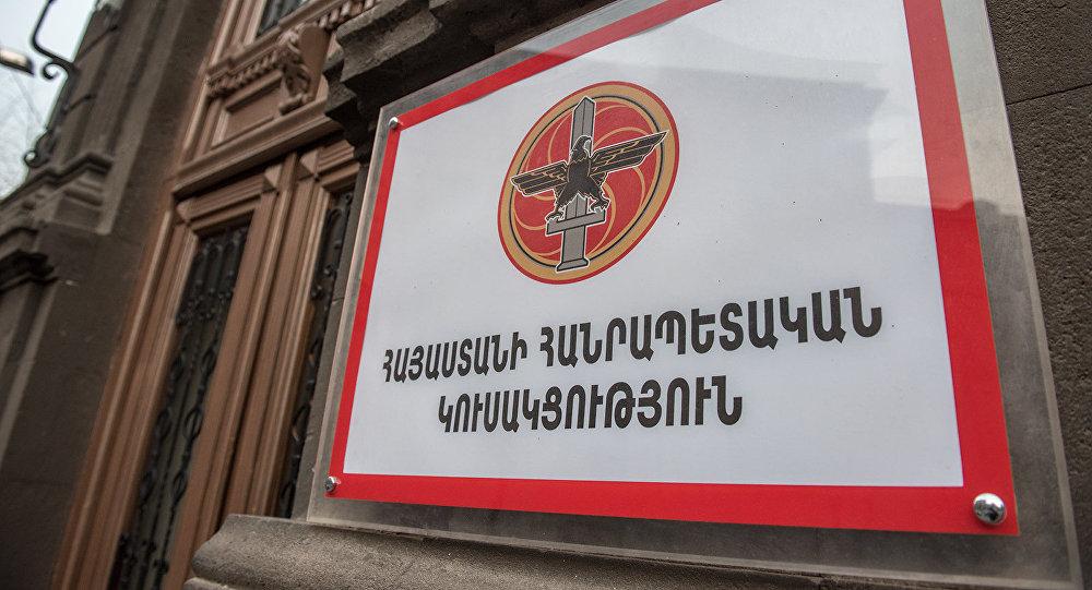 ՀՀԿ-ի գործերը լավ չեն. կուսակցության շենքը վաճառքի են հանել. «Ժողովուրդ»
