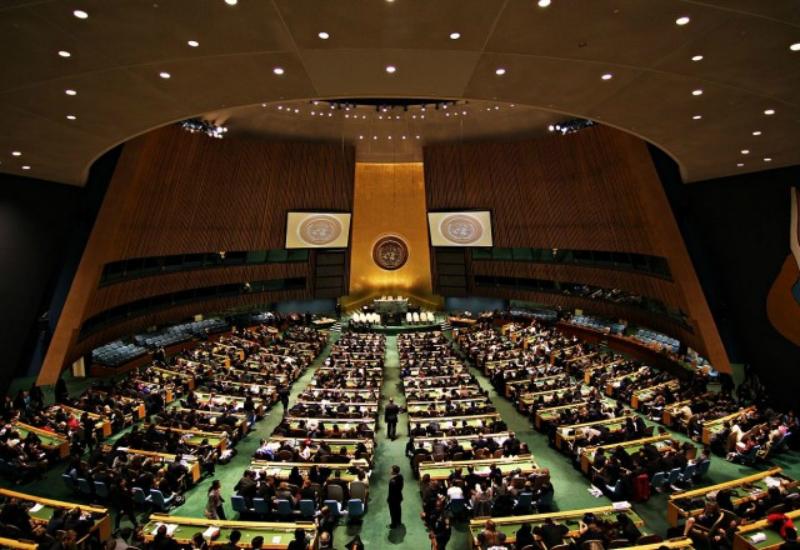 Հայաստանը դեմ է քվեարկել ՄԱԿ-ի գլխավոր ասամբլեայի բանաձևին, որով ՌԴ-ին կոչ էր արվում հանել զորքերը Մերձդնեստրից